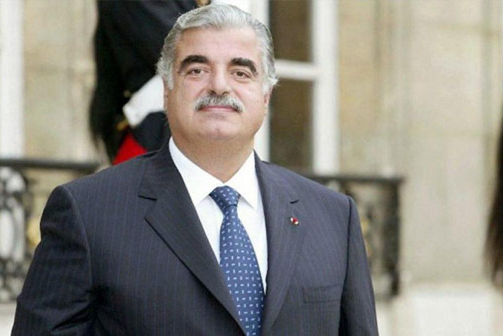 PM Rafic Hariri